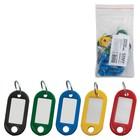 Брелоки для ключей STAFF эконом, комплект 20 штук, длина 48 мм, инфо-окно 28x15 мм, микс