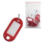 Брелоки для ключей STAFF эконом, комплект 20 штук, длина 48 мм, инфо-окно 28x15 мм, красный