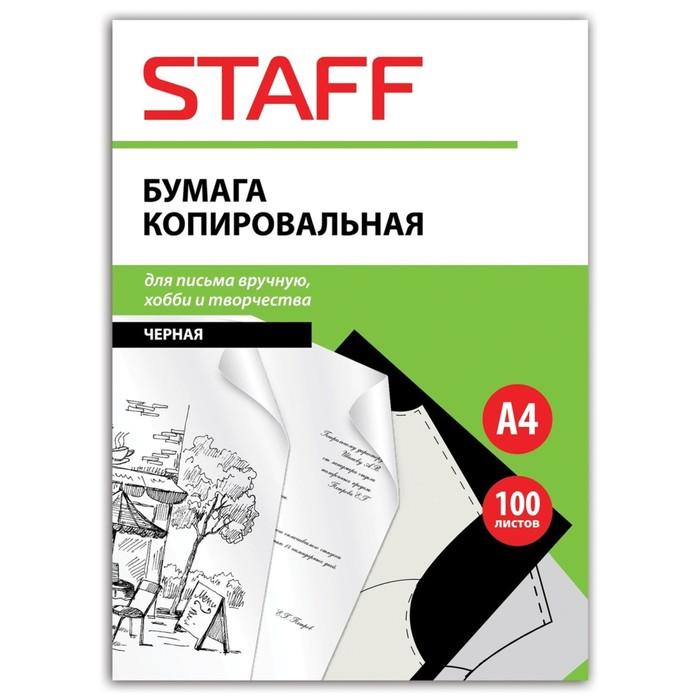 Бумага копировальная (копирка) чёрная А4, папка 100 листов, STAFF