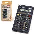 Калькулятор инженерный 10-разрядный STAFFSTF-165, 10 разрядов, 143х78 мм