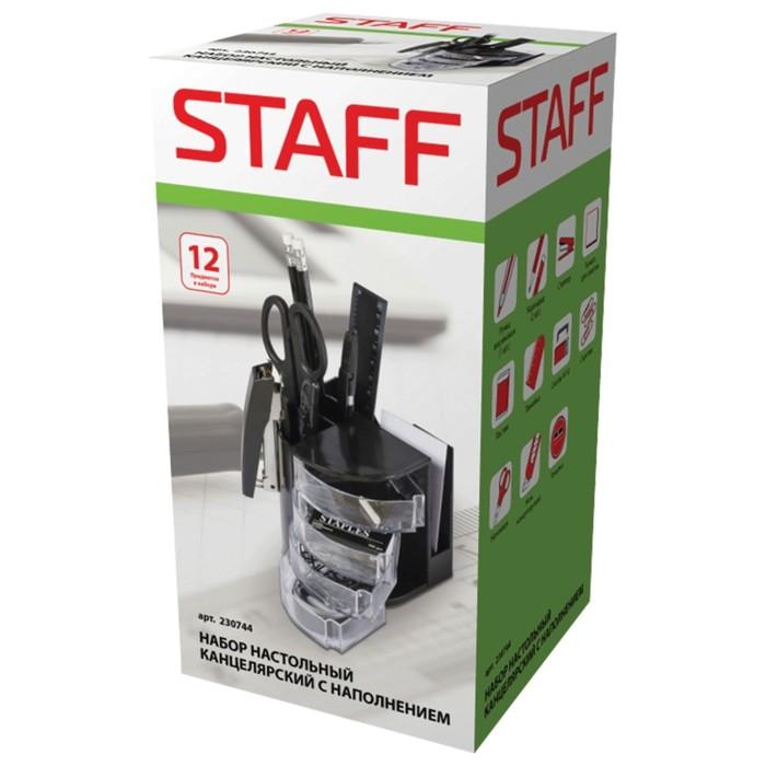"""Канцелярский набор STAFF """"Веер"""", эконом, 12 предметов, в форме веера, невращающийся"""