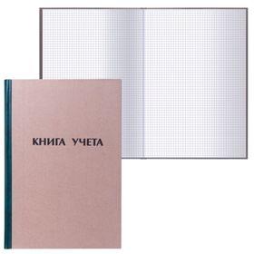 Книга учета А4, 96л 200x290 мм, клетка, обложка крафт, блок газетный