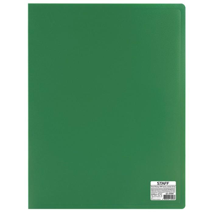 Папка с 20 прозрачными вкладышами А4, 500 мкм STAFF эконом, зелёная