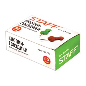 Кнопки силовые цветные 50 штук STAFF , в картонной коробке 224770 Ош
