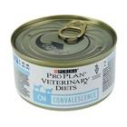 Влажный корм PURINA CANINE & FELINE CN для кошек и собак при выздоровлении, мусс, 195 г