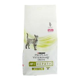 Сухой корм PURINA HP диета для кошек при заболеваниях печени, 1.5 кг