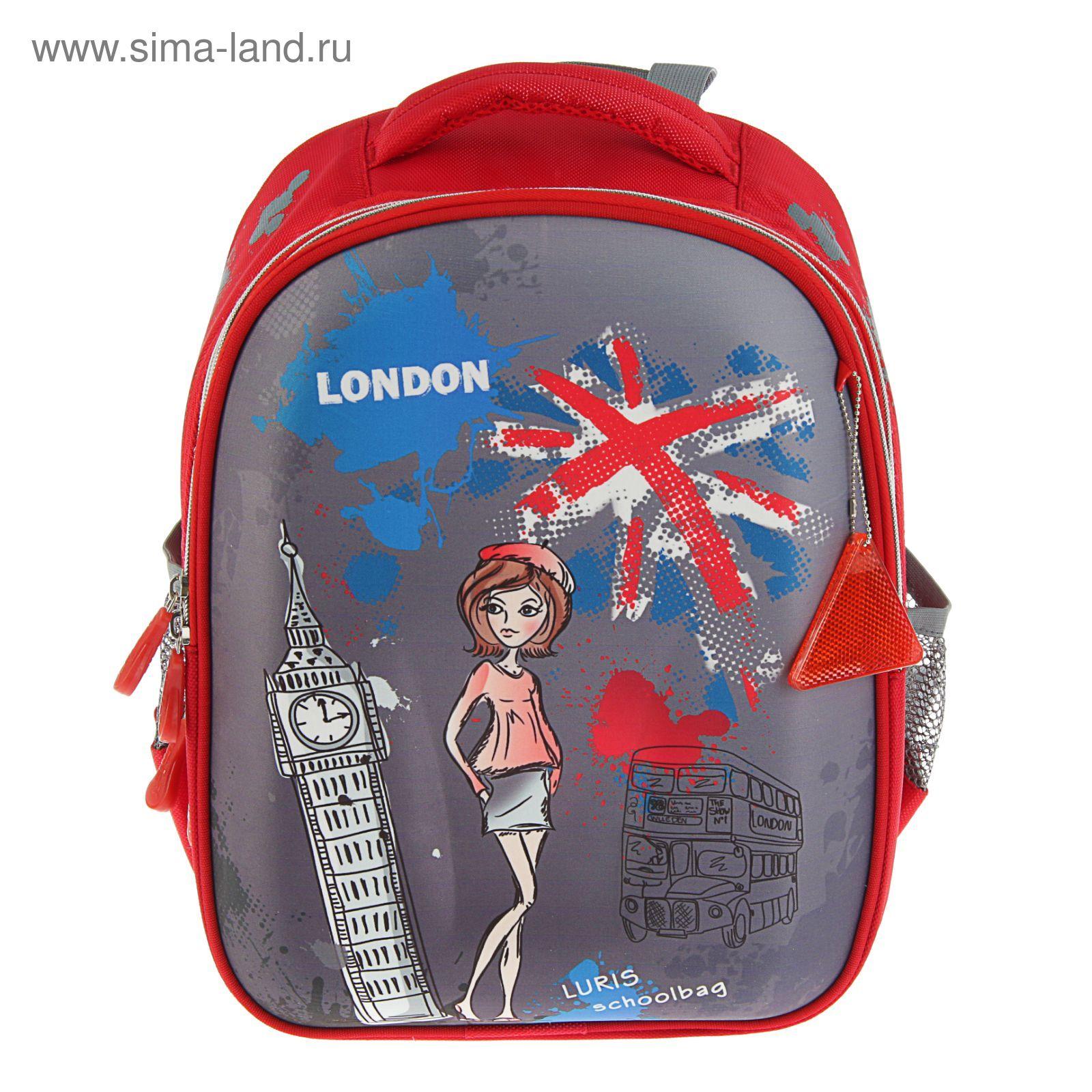 bfd541e4de99 Рюкзак каркасный Luris 38*28*18 Джерри 1 + мешок для обуви для девочки