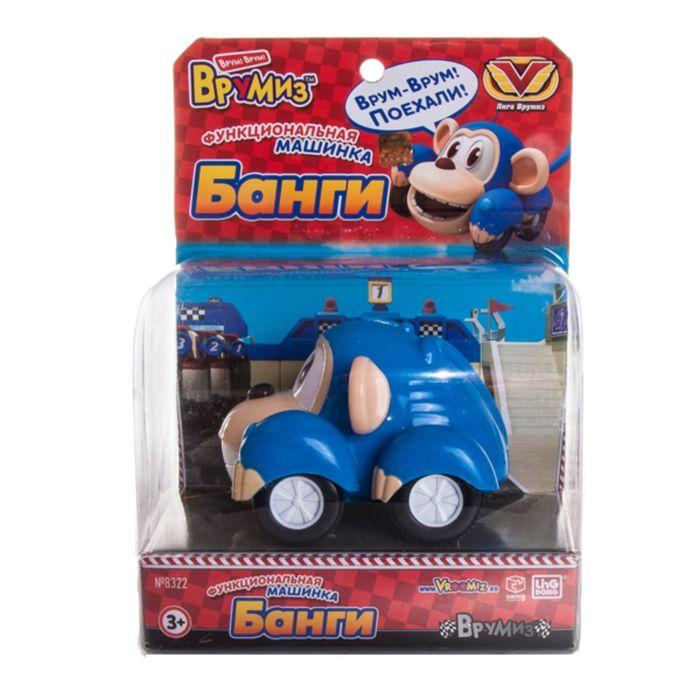 Игрушка Врумиз функциональная машинка Банги
