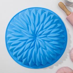 Форма для выпечки «Астра», d=26,5 см, цвет МИКС