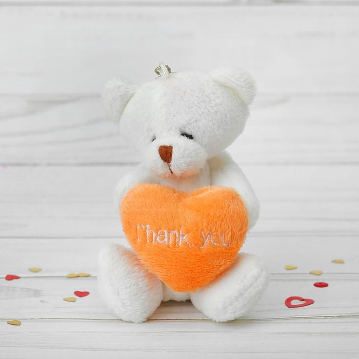 """Мягкая игрушка-подвеска """"Белый мишка"""" с сердцем, цвета МИКС"""