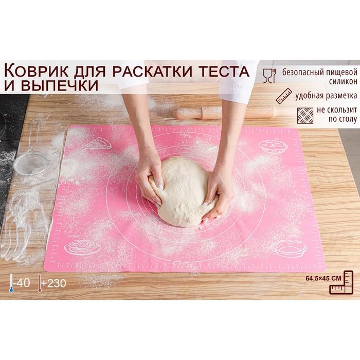 Коврик с разлиновкой «Эрме», 64,5×45 см, цвет МИКС - фото 308040652