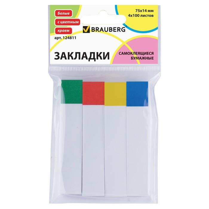 Закладки с липким краем бумажные 75х14мм, 4 по 100 листов, европодвес