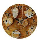 """Часы настенные, серия: Кухня, """"Медовые прянички"""", d=17 см"""