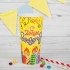 """Бумажный стакан """"С Днём Рождения"""", свечи и серпантин, 500 мл"""