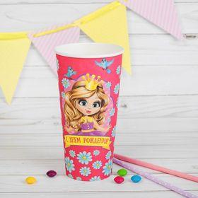 """Бумажный стакан """"С Днём Рождения"""", принцесса и цветочки, 500 мл"""