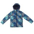 Куртка для мальчика, рост 128 см, цвет синий КМ-10/17