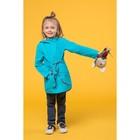Куртка (парка) для девочки, рост 104 см (28), цвет бирюзовый ДЛ-0805
