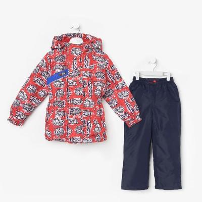 """Костюм для мальчика """"Скейт"""", рост 116 см (30), цвет красный/синий ДД-0629"""