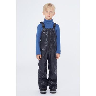 """Полукомбинезон для мальчика """"ДН"""", рост 116 см (30), цвет чёрный ДД-0707"""