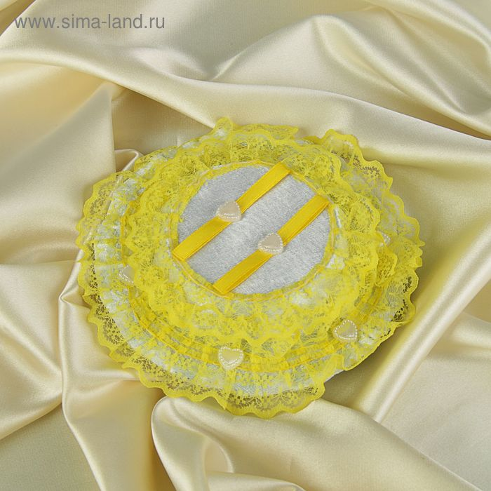 Чашечка для колец «Ажурная», жёлтая