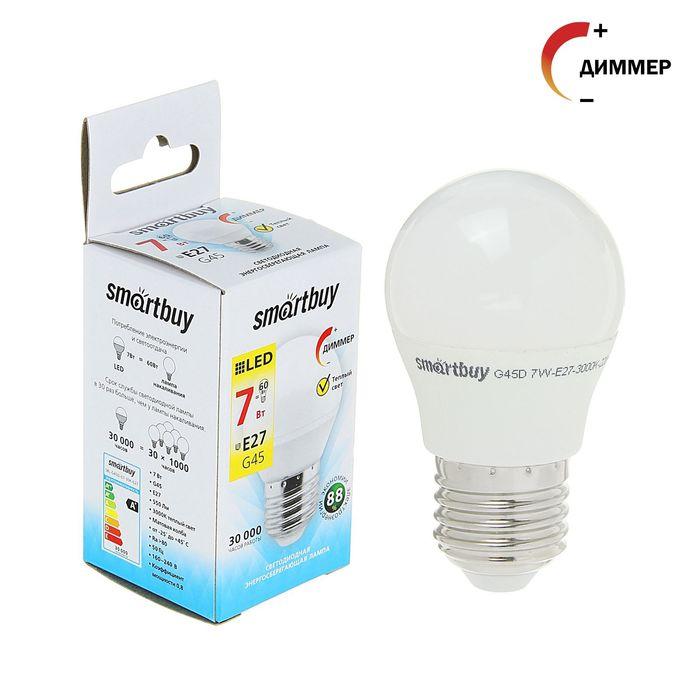 Лампа cветодиодная диммируемая Smartbuy, G45, 7 Вт, E27, 3000 К