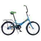 """Велосипед 20"""" Novatrack TG20, 2017, 1ск., цвет синий"""