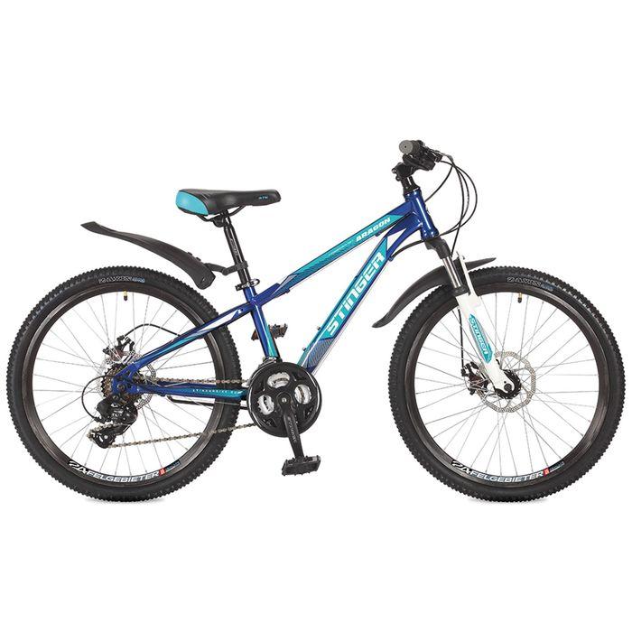 """Велосипед 24"""" Stinger Aragon, 2017, цвет синий, размер 12,5"""""""