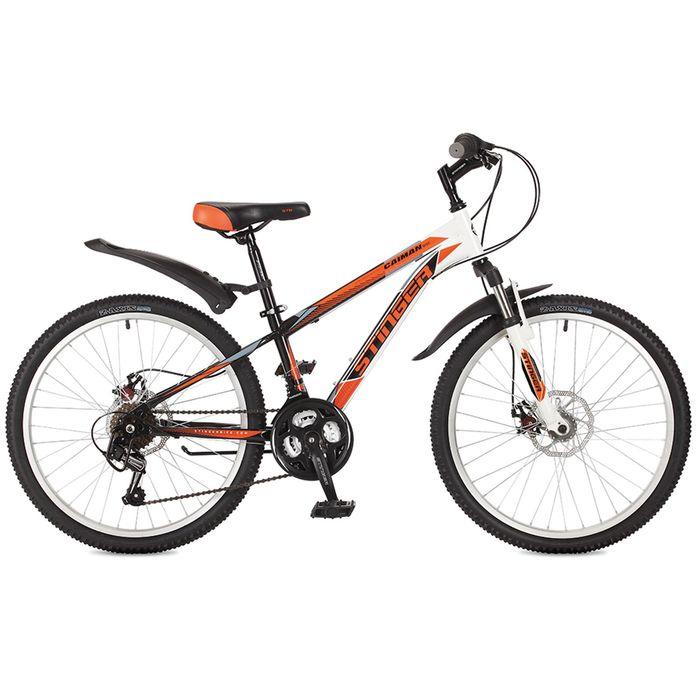 """Велосипед 24"""" Stinger Caiman D, 2017, цвет оранжевый, размер 14"""""""