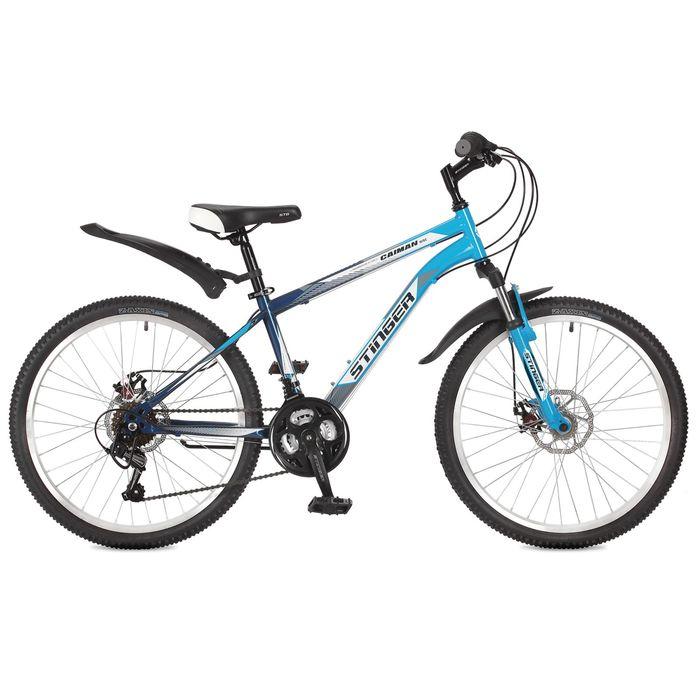 """Велосипед 24"""" Stinger Caiman D, 2017, цвет синий, размер 14"""""""