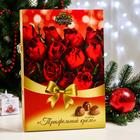 Конфеты ШокоЛеди с начинкой трюфельный крем (Розы), 150 г