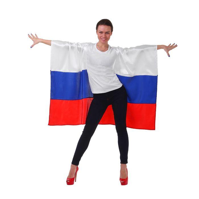 "Накидка взрослая ""Триколор"" с рукавами"
