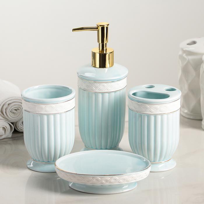 """Набор аксессуаров для ванной комнаты, 4 предмета """"Акапелла"""", цвет голубой"""