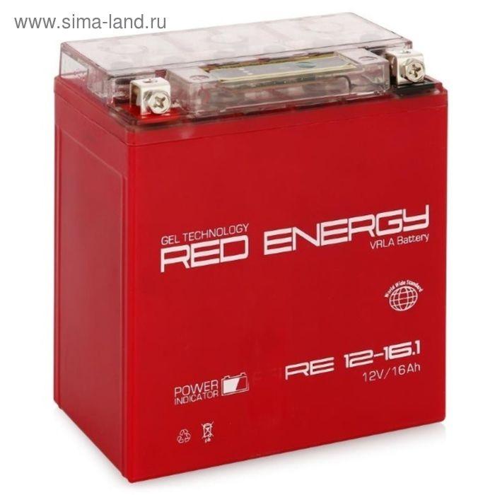 Аккумуляторная батарея Red Energy 12-16.1 moto 16 А/ч - 6СТ AGM, тип. YTX16-BS