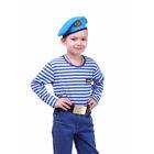 """Детский костюм военного """"ВДВ"""", тельняшка, голубой берет, ремень, рост 122 см"""