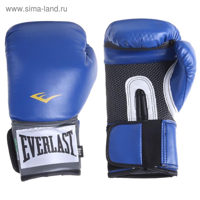 Перчатки тренировочные PU Pro Style Anti-MB, 8 унций, цвет синий