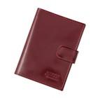 Обложка для автодокументов O-72-138, 9*0,5*14 красн. темный гладкий