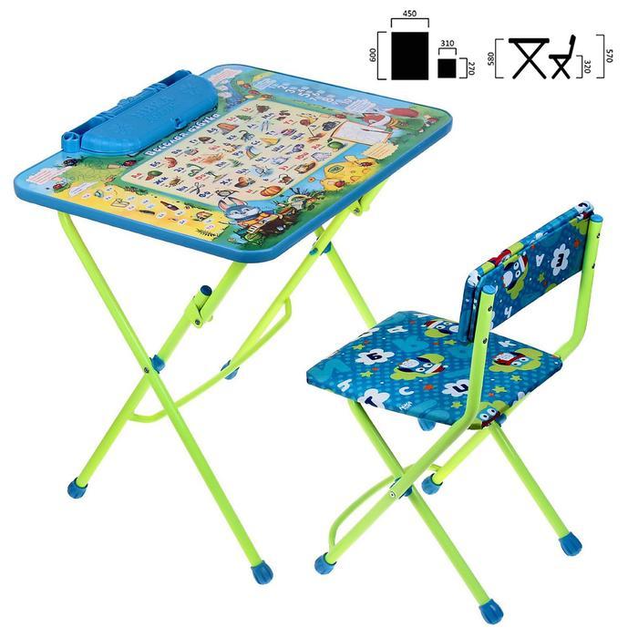 "Набор мебели ""Веселая азбука"": стол, стул мягкий, пенал"
