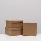 "Набор коробок 3в1 ""Крафт однотонный"" 25,5 х 25,5 х 13 - 21,5 х 21,5 х 11 см"