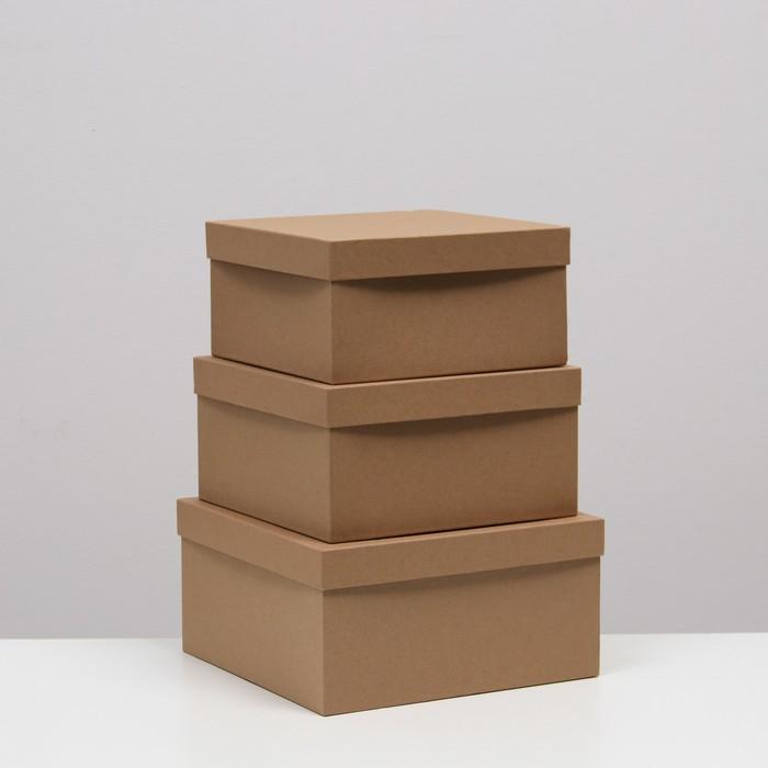 "Набор коробок 3 в 1 ""Крафт однотонный"" 25,5 х 25,5 х 13 - 21,5 х 21,5 х 11 см"