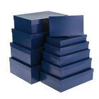 """Набор коробок 10в1 """"Синий"""", 36,5 х 26,5 х 12 - 23 х 13 х 3 см"""
