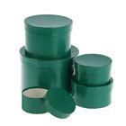 """Набор круглых коробок 5в1 """"Зелёный"""" 19 х 19 х 13 - 9 х 9 х 5 см"""