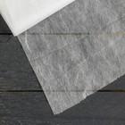 Материал укрывной, 5 х 3.2 м, плотность 30 г/м², УФ, белый