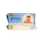 Детские влажные салфетки 99,9% воды д/рук и лица 80 шт iPLUS , мягкая упаковка