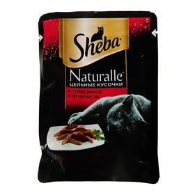 Влажный корм Sheba Naturale для кошек, говядина/ягненок, пауч, 80 г