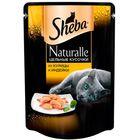 Влажный корм Sheba Naturalle для кошек, курица/индейка, пауч, 80 г