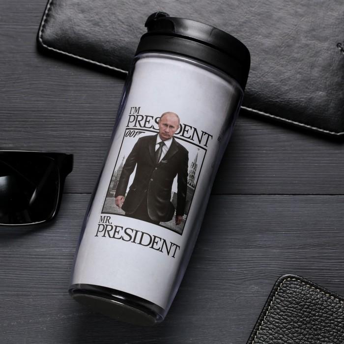 """Термостакан """"И один в поле воин. Путин"""", 350 мл"""