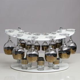 Мини-бар 18 предметов вино, византия, светлый 240/55/50 мл