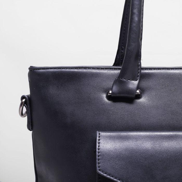 Сумка женская, отдел с перегородкой, 2 наружных кармана, цвет чёрный