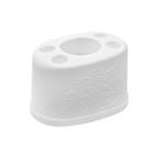 Подставка для зубных щеток и пасты, цвет молочный