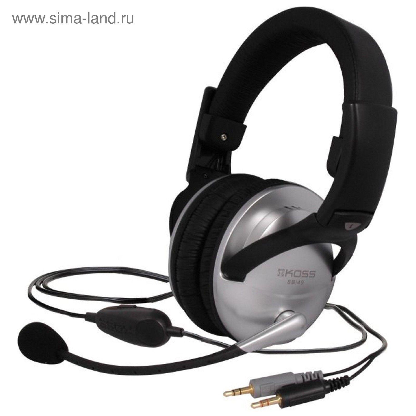 Наушники с микрофоном KOSS SB-49 7d5e7ec5bd804